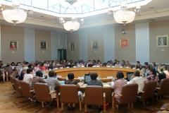 Заседание форума
